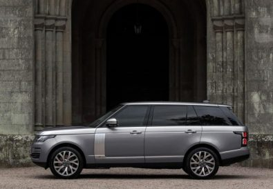 Range Rover Hibrit Tanıtıldı