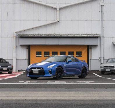 Nissan GTR 50 Yıl Modeli