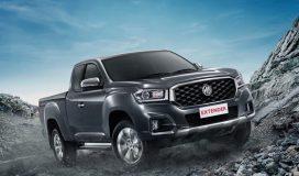 2020 MG Pickup Yorumları Neler