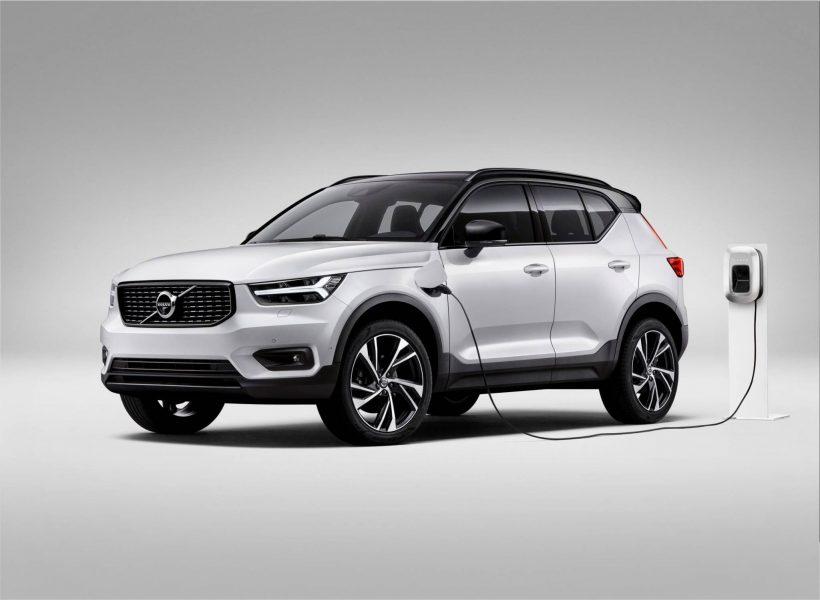 Volvo Hybrid Modeller Hangileri?