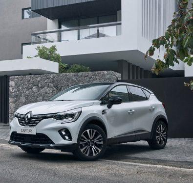 Yeni Renault Captur Ne Zaman Geliyor