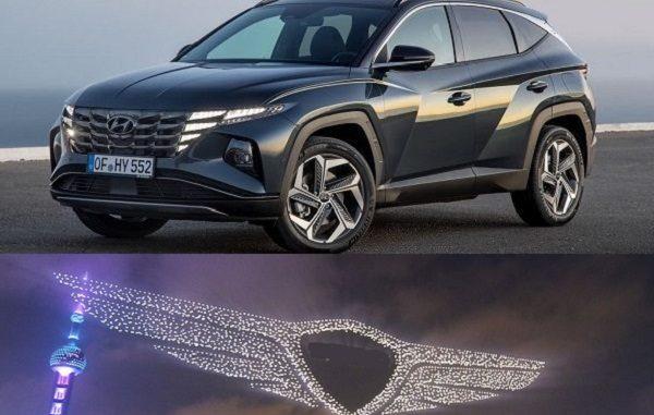 2021 Hyundai TucsonDrone gösterisi.